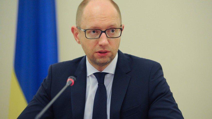 Верховная рада Украины отказалась принять отставку Яценюка