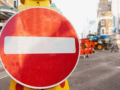 В Краснодаре завершаются работы по  ликвидации порыва на водопроводе по ул. Орджоникидзе
