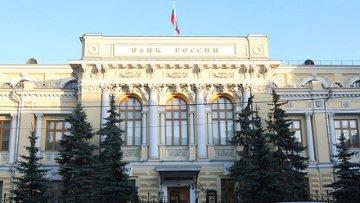 В 13,5 раза выросла прибыль российских банков с начала года